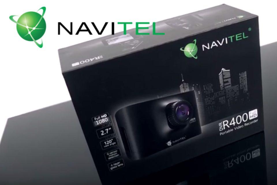 Pierwsza na rynku hybryda od NAVITEL model R400 Full HD - wideorejestrator i nawigacja w jednym.