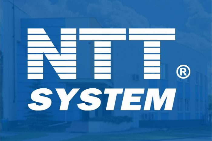 NTT System za rok 2016, notuje 15% spadek przychodów, zysku netto o 38%, wszystko to przez brak ogłoszeń i rozstrzygnięć przetargowych.