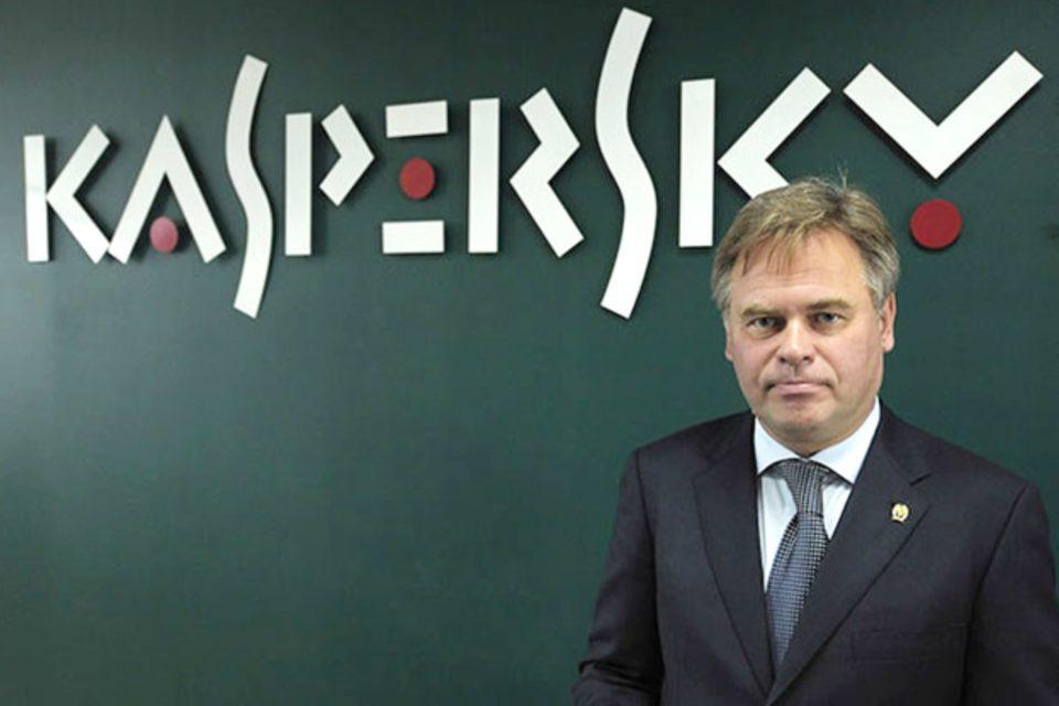 Komisja Europejska nie posiada żadnych dowodów w odniesieniu do potencjalnych problemów z korzystaniem z produktów Kaspersky Lab.