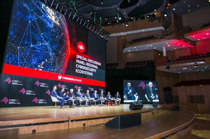 Cyberbezpieczeństwo musi być wspólnym priorytetem rządów, instytucji i firm – Za nami III Europejskie Forum Cyberbezpieczeństwa – CYBERSEC Forum 2017.
