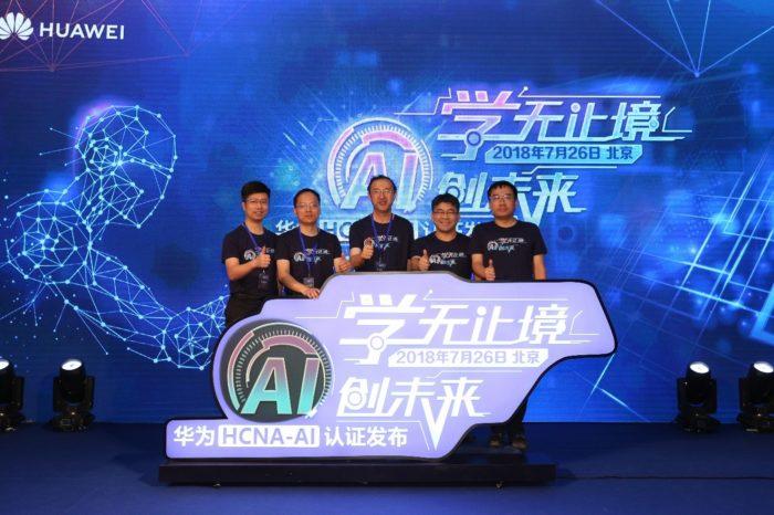 HUAWEI uruchamia program szkoleniowy wraz z certyfikacją inżynieryjną AI, dla studentów oraz specjalistów ICT w zakresie sztucznej inteligencji.