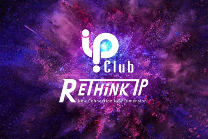 Huawei IP Club kolejny raz odbędzie się w Polsce – 16 maja, Huawei Enterprise Polska zaprasza do budowania otwartej, kooperacyjnej i współdzielonej platformy dla liderów opinii z branży IP.