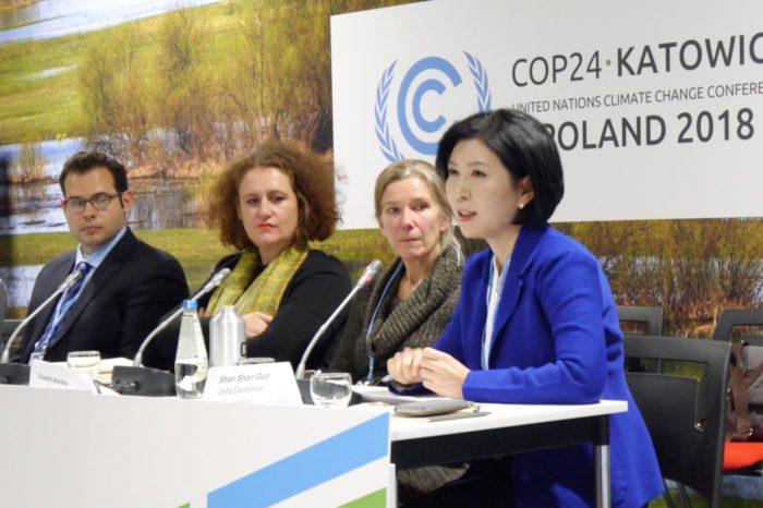 Delta Electronics gospodarzem oficjalnego wydarzenia podczas Konferencji ONZ w sprawie zmian klimatu 2018 (COP24) w celu promowania innowacji w zakresie bezpieczeństwa energetycznego.