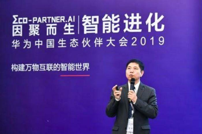 """Huawei podczas tegorocznej konferencji Huawei Eco-Partner zaprezentował nową koncepcję infrastruktury hiperkonwergentnej """"Any Workload, Any Site, One System""""."""
