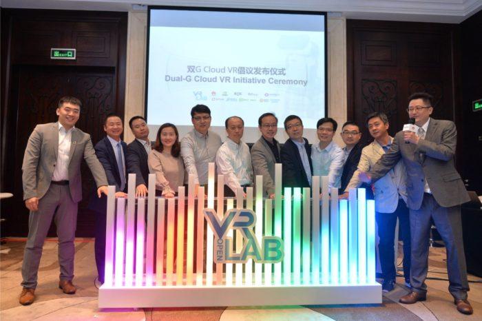 Huawei inwestuje w rozwój VR w chmurze, podczas 16. konferencji Huawei Global Analyst Summit (HAS), w ramach VR OpenLab zaprezentowano inicjatywę Dual-G Cloud VR.