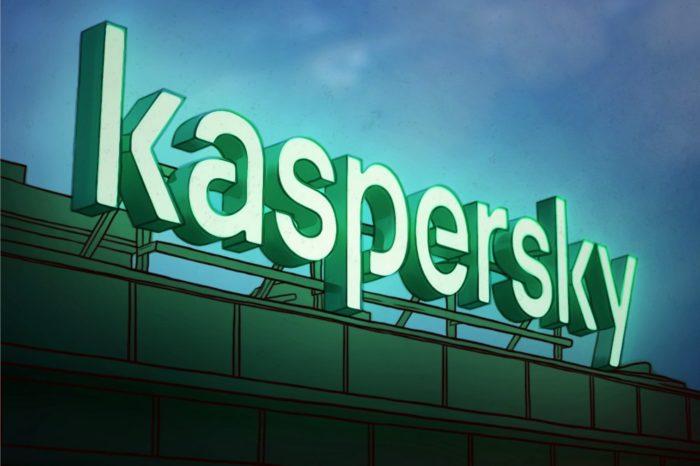 """Forrester w najnowszym raporcie """"The Forrester Wave: External Threat Intelligence Services Q1, 2021"""" uznał firmę Kaspersky za lidera w zakresie usług analizy cyberzagrożeń."""